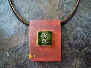 Square Ceramic N1